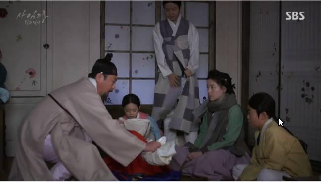 Screenshots 사임당 빛의 일기.E14.170309.360p Download Free Drama Korea 1.2 GB MP4 Uptobox stitchingbelle.com