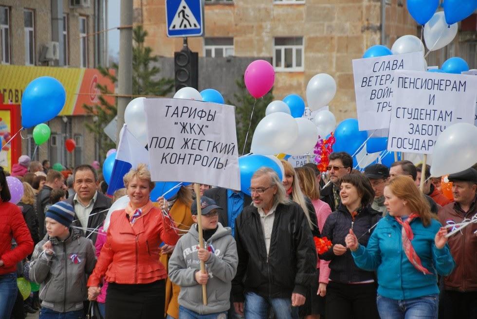 Первомайская демонстрация в Лысьве, 2014 год