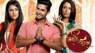 Jamai Raja 11 September 2015 Full Episode Zee Tv