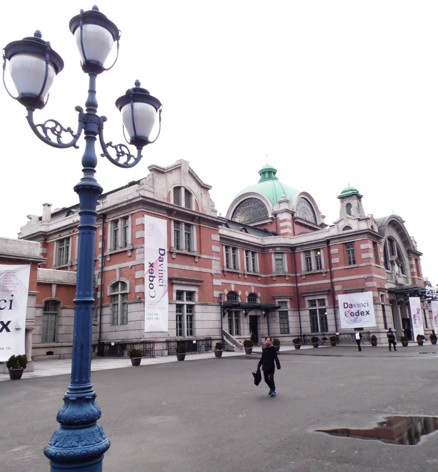 Culture Station Seoul