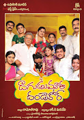 Dagudumoota dandakor movie wallpapers-thumbnail-15