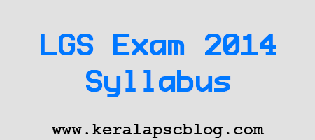 Kerala PSC Last Grade Servants Exam Syllabus 2014