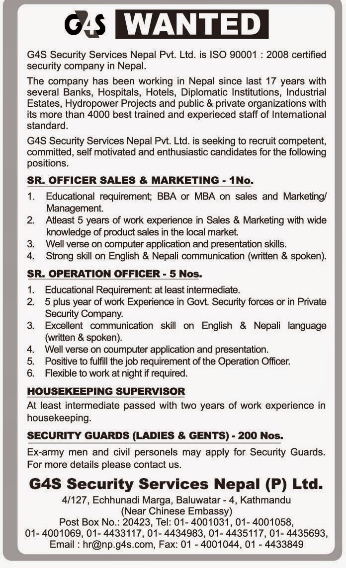 job vacancy in gs security services pvt