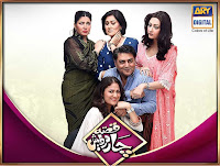 ARY Digital Drama Qissa Chaar Darvesh Latest Episode