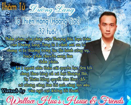PhimHP.com-Hinh-anh-phim-Tham-tu-lung-danh-Detective-Tang-Lang-2010_04.jpg