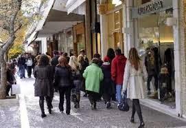 ΚΑΣΤΟΡΙΑ - Ανοιχτά σήμερα Κυριακή τα καταστήματα - Δείτε αναλυτικά το εορταστικό ωράριο