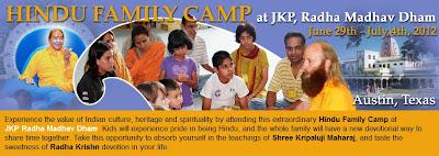 Summer camp at Jagadguru Shree Kripaluji Maharaj's ashram in Austin, Texas
