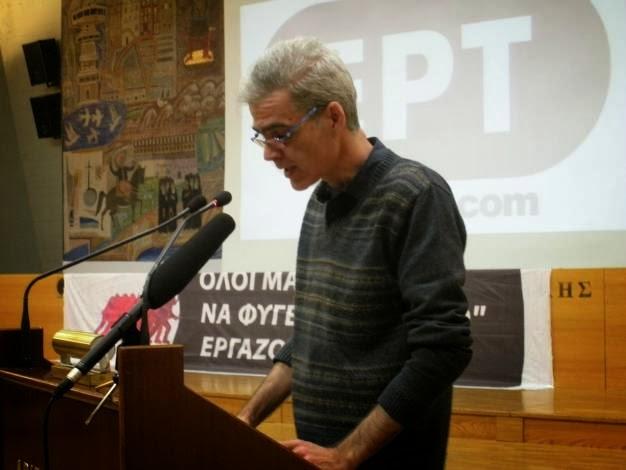 Εμείς που κρατάμε την ΕΡΤ ανοιχτή έχουμε δίκιο - Toυ Θανάση Βικόπουλου