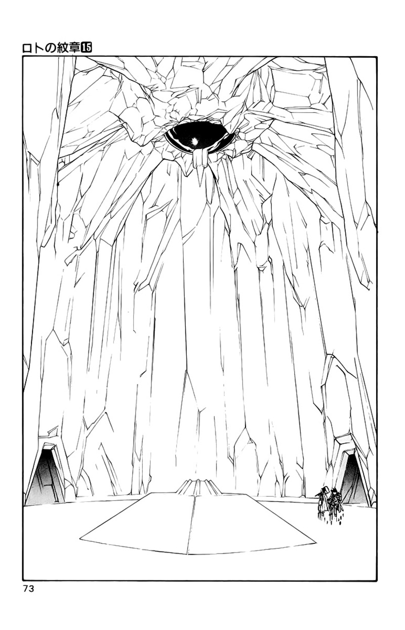 Dấu ấn rồng thiêng 2 – Emblem of Roto chap 54 page 22 - IZTruyenTranh.com