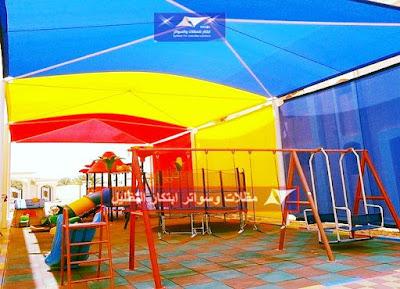 مظلات حدائق العاب الاطفال
