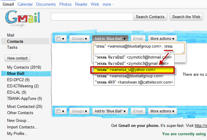 how to create a google group email address