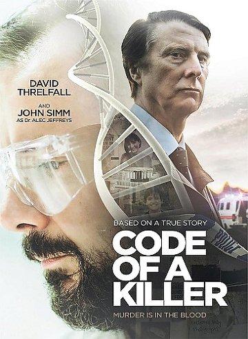 Le Code du tueur saison 1 en français