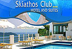skiathos-club