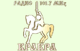 Radio Krakra online