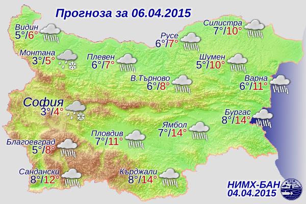 [Изображение: prognoza-za-vremeto-6-april-2015.png]