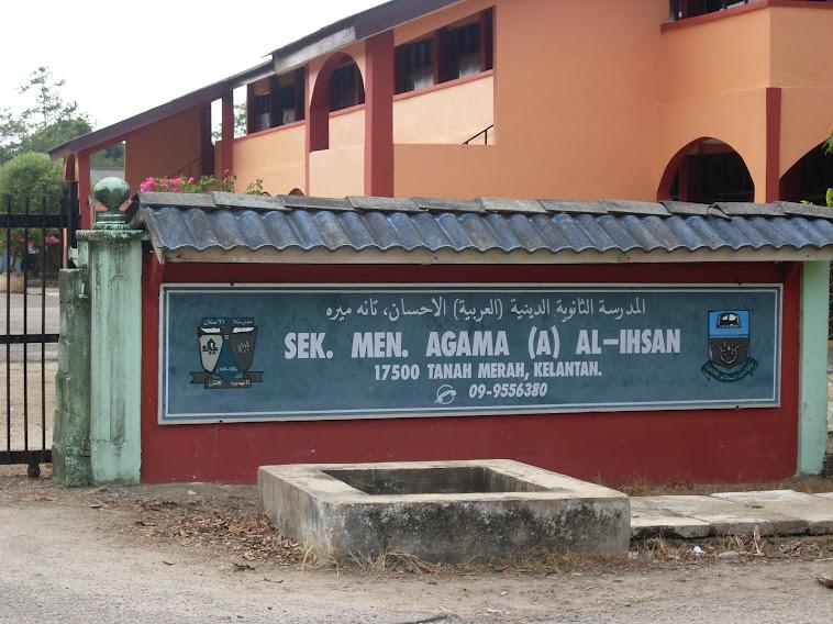 Sekolah MenengahQu dlm Ingatan di SMU (ARAB) AL-IHSAN ( 2004 - 2008 ) :