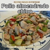 Recetas de pollo , almendras,  apio, cebolla, chícharos, jengibre, jicama, pimiento, pollo, receta, zanahoria,