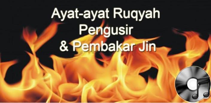 Audio Ayat-ayat Ruqyah 1.0.