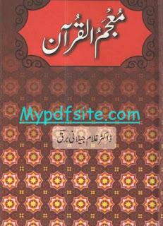 Moajam al Koran