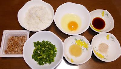 納豆チャーハンの材料