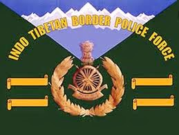 ITBP Recruitment 2014 – Apply Now 496 Constable (Tradesman) Openings