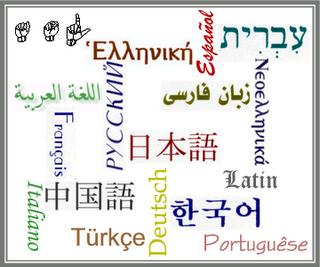 FAKTA UNIK - 10 Bahasa Terlangka di Dunia
