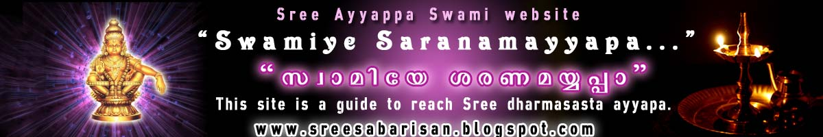 Sree Ayyappaswami sabarimala web sreesabarisan|vaikom temple,other temples web