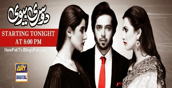 Watch Dusri Bivi Episode 7 – Drama ARY Digital Tv