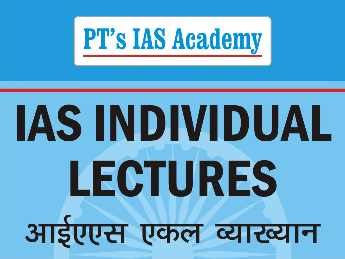 IAS Individual Lectures