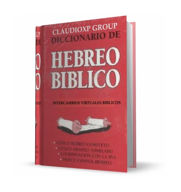 diccionario linea gratis: