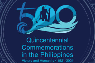 About the Commemorations - 500y