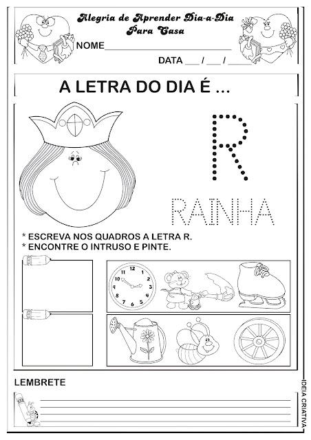 Atividade Letra R Pontilhada