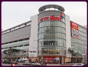 Lowongan Kerja Lotte IndonesiaBulan Agustus 2014 Terbaru