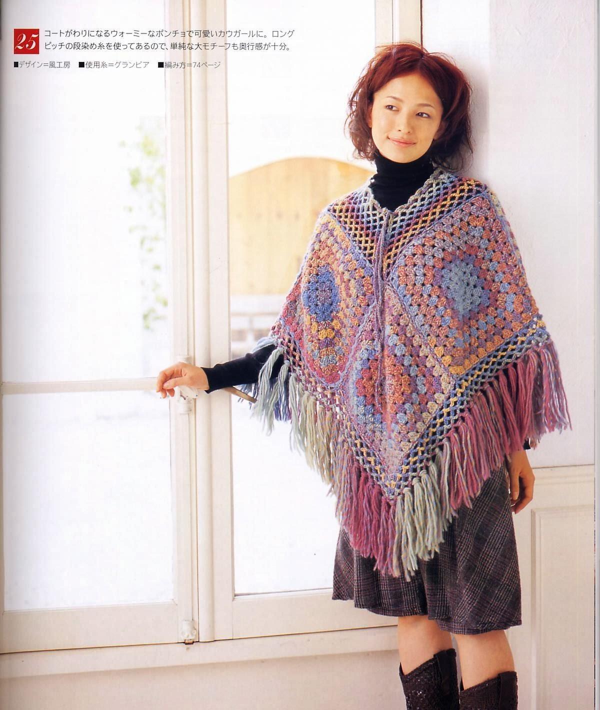 Natural Crochet: Patron de Poncho con Granny Square!!!