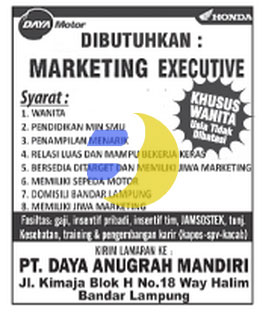 Lowongan Kerja Lampung, Senin 19 Januari 2015 di PT. Daya Anugrah Mandiri