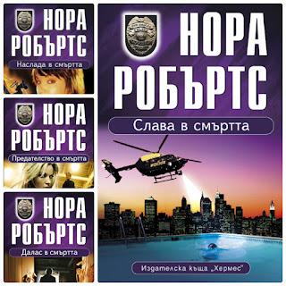 http://hermesbooks.com/slava-v-sm-rtta.html
