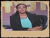 - برنامج 451 فهرنهايت مع منى سلمان حلقة يوم الإثنين 26-9-2016