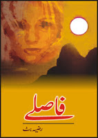 Faslay Urdu Novel By Razia Butt
