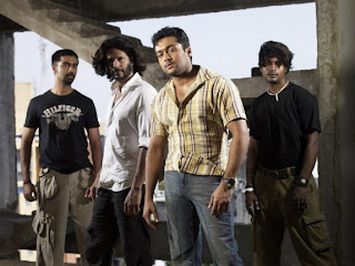 Theeye Theeye Lyrics Maattrraan Song lyrics,surya