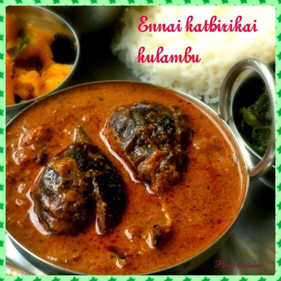 Priyas kitchenEnnai Kathirikai Kulambu/ Brinjal curry