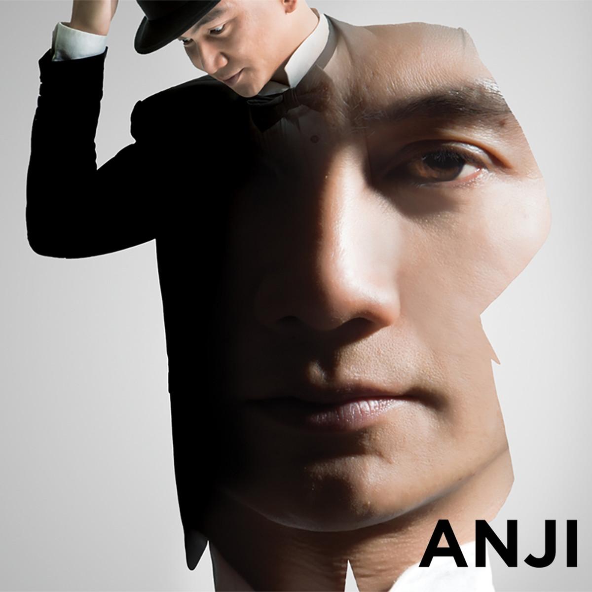 Chord Gitar Anji Cinta Dia: ANJI (Full Album 2014)