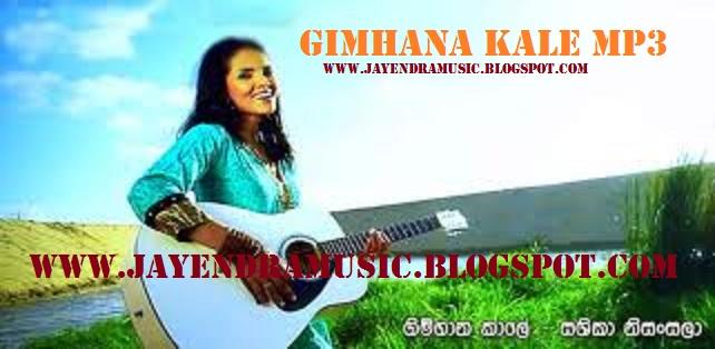 Edward Jayakody Songs