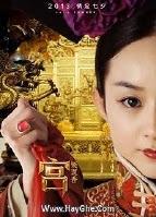 Phim Cung Tỏa Trầm Hương