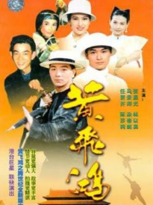 Hoàng Phi Hồng và Thập Tam Dì - Master Huang (1994) - USLT - 30/30