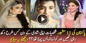 Top 11 Pakistani Celebrities Looks At Their Wedding Reception