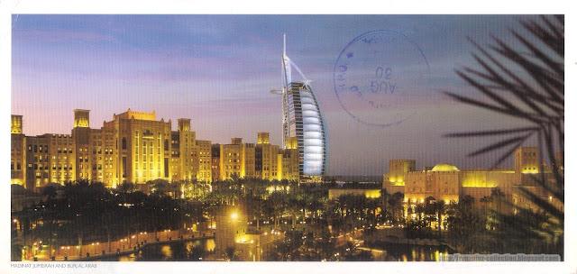 Postcard | Madinat Jumeirah & Burj Al Arab