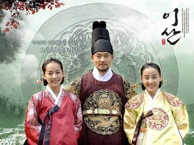 Yisan Korea Drama