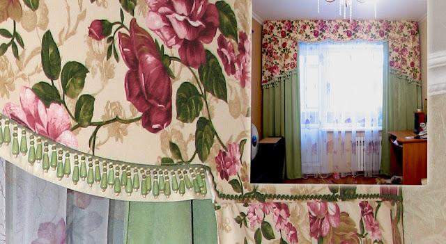 дизайн штор, жесткий ламрекен, бандо, шторы в гостинную