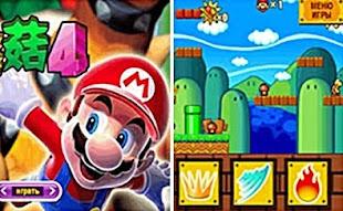 Super Mario 4 Oficial