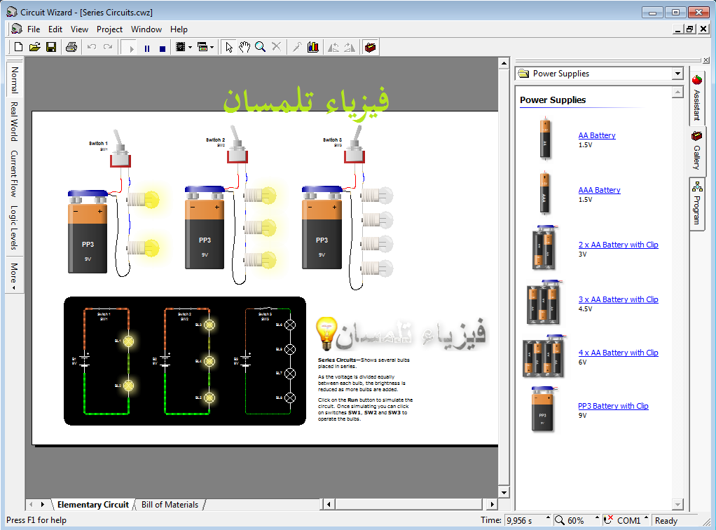 Release Code Circuit Wizard. Norfolk features Reserva sigla Contact